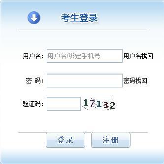 河北2016年5月翻译专业资格水平笔译考试报名